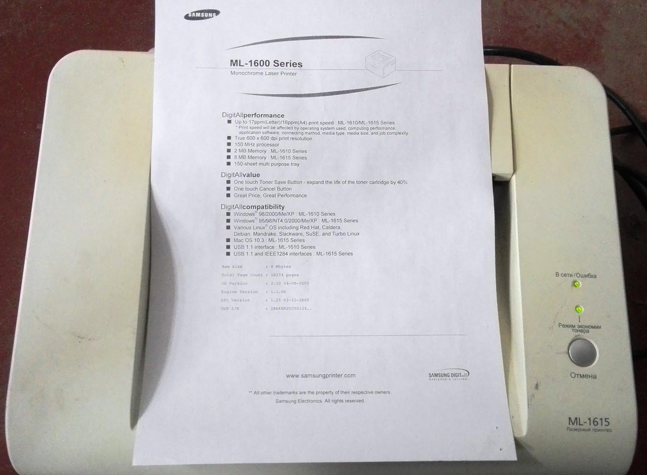 Лазерный принтер Samsung ML-1615 печатает но бумагу плохо берет (LPT, USB 2.0)