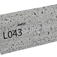 Плинтус напольный пластиковый Line Plast (043) серый гранит