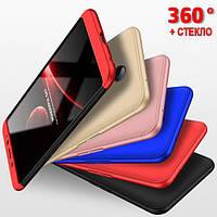 Чехол GKK для Meizu M5 Note защита 360 градусов + Стекло (5 Цветов)
