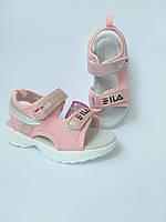 Босоножки на девочку Фила розовые текстиль