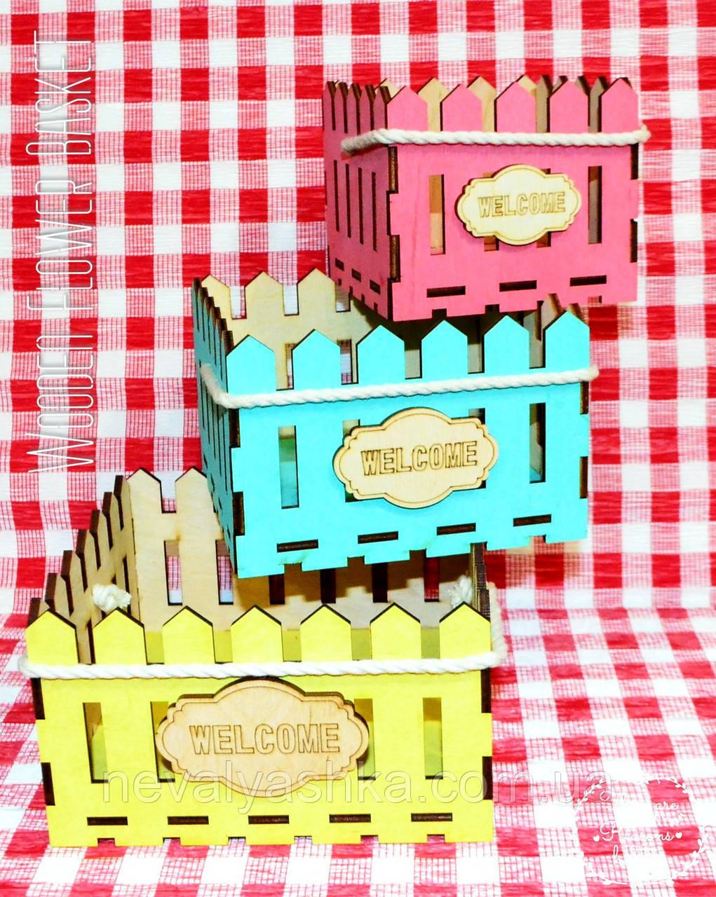 Декоративная Деревянная Корзинка Большая Крашенная для цветов букетов дерев'яна корзина для квітів С ЛОГО