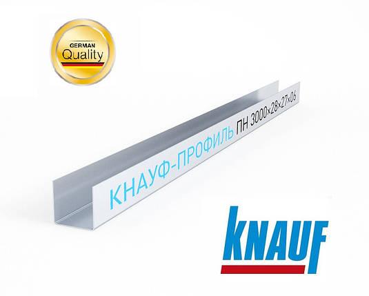 Профиль UD 27 KNAUF 3 м (0,6 мм), фото 2