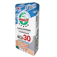 """Клей для плитки """"Anserglob"""" BCX-30 универсальный (25 кг)"""