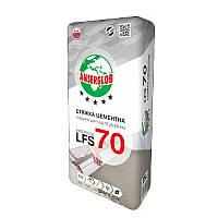 Цементная стяжка Anserglob LFS-70 (25 кг)