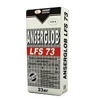 Самовыравнивающаяся смесь Anserglob LFS-73 (23 кг)