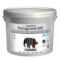 Грунтовка Caparol Putzgrund 610 (17,5 л/25 кг)