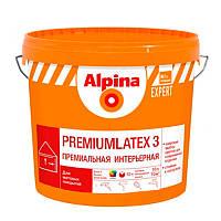 Водно-дисперсионная краска Alpina Expert 3 B1 Premiumlatex (10 л)