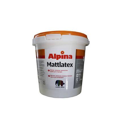 Водно-дисперсійна фарба Alpina Mattlatex (2,5 л), фото 2