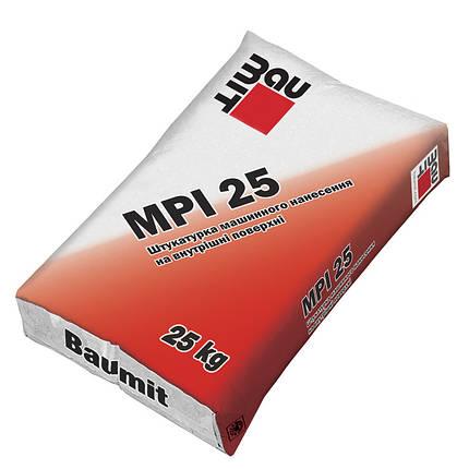 Штукатурка цементно-известковая Baumit MPI-25 (25 кг), фото 2