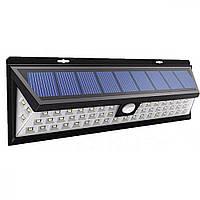 LED настенный светильник на солнечной батарее VARGO 12W SMD (VS-701334)