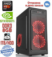 Игровой компьютер NG FX 6300 V2 / FX-6300 / DDR3-8Gb / HDD-1Tb / GeForce GTX1050Ti