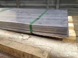 Лист стальной холоднокатаный  0,7 мм 1000x2000, 08 КП