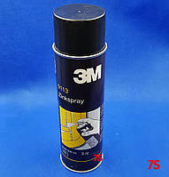 Цинк-спрей, цинковий грунт - 3M 9113 Zinkspray, 500 мл