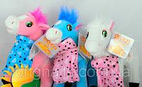 Мягкая игрушка Лошадь 90021