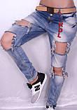 Женские джинсы с рванкой БОЙФРЕНДЫ .Турция.размеры 25-30., фото 2