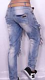 Женские джинсы с рванкой БОЙФРЕНДЫ .Турция.размеры 25-30., фото 6