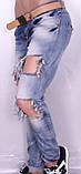 Женские джинсы с рванкой БОЙФРЕНДЫ .Турция.размеры 25-30., фото 3