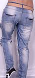 Женские джинсы с рванкой БОЙФРЕНДЫ .Турция.размеры 25-30., фото 4