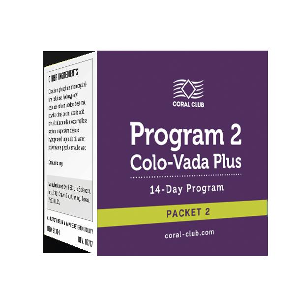 Програма 2 Коло-Вада Плюс комплект 2 Program 2