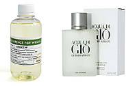 Мужская парфюмерная вода 250 мл Perfume Lorencen № 210 best ACQUA DI GIO