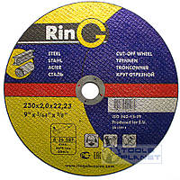 Круг отрезной по металлу Ring 230 х 2,0 х 22,2, фото 1