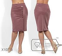 Женская юбка из жаккарда (3 цвета) - Лиловый ФК/-07, фото 1