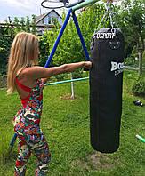 Мешок боксерский кирза Boxer Элит 1м (bx-0001)