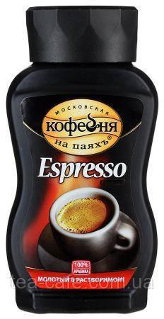 "Кава ""Московська кав`ярня  на паяхъ"" Эспрессо 95г. с/б"