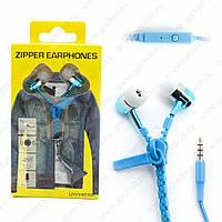 Проводные наушники на змейке ZIPPER EARPHONES