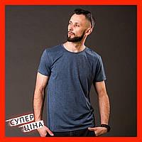 Футболка чоловіча джинсова.  Чоловіча базова футболка. Однотонна футболка.