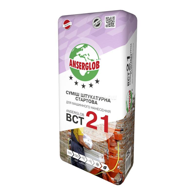Штукатурка стартовая Anserglob BCT-21 (цемент.-известк. серая) (25 кг)