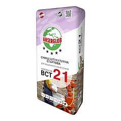 "Штукатурка стартовая ""Anserglob"" ""BCT-21"" (цементно-известковая серая) (25 кг)"