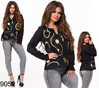 Модная женская кофта с V вырезом (черный) 829052