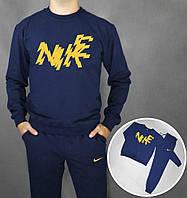 Спортивный костюм Nike (Premium-class) темно-синие M
