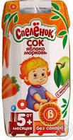 Сок яблоко-морковь Спеленок, 200мл от 5 мес. без сахара обогащенный каротином