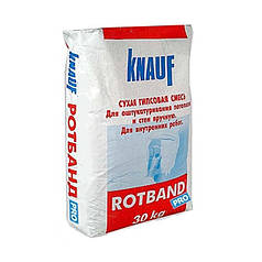 Гипсовая штукатурка KNAUF Rotband Pro (30 кг)