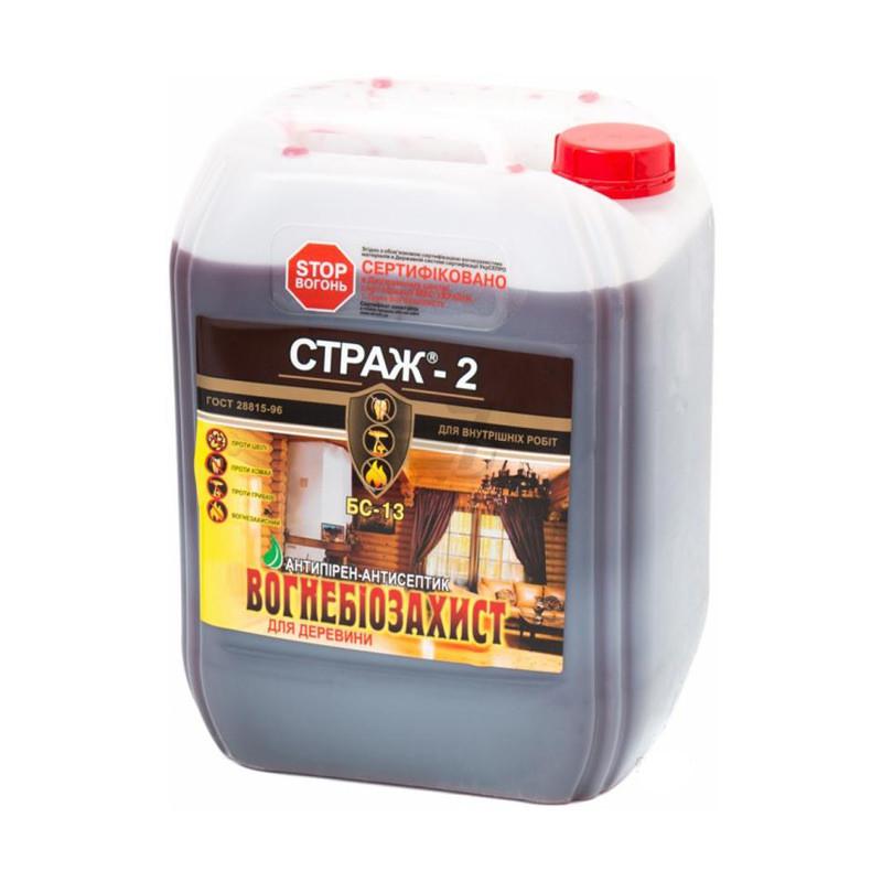 Огнебиозащита по дереву для внутренних работ красный СТРАЖ-2 5 л