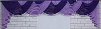 Ламбрекен на карниз 3,5м. №133 Фиолетовый с сиреневым, фото 1