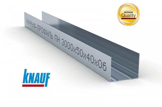 Профиль KNAUF UW 75 (3 м), фото 2