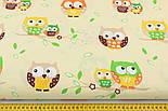 Ткань с цветными совами на бежевом фоне (№134)., фото 2