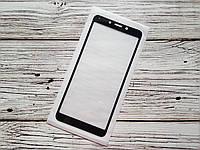 Защитное стекло Full Glue для Xiaomi Redmi 6A Черное