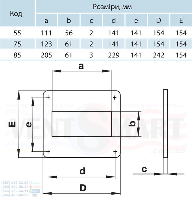 Габаритные типоразмеры настенных монтажных пластин для прямоугольных каналов (воздуховодов) системы Пластивент