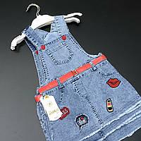 Сарафан джинсовый для девочки.86-92 и 104