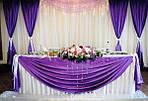 Скатерть и драпировка для свадебного стола