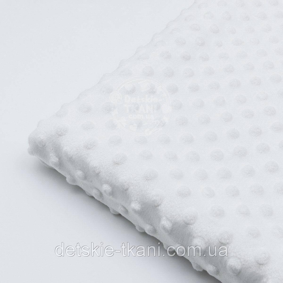 Три лоскута  плюша minky М-10  цвет белый, размер 40*40,35*80,30*100 см (есть загрязнение)