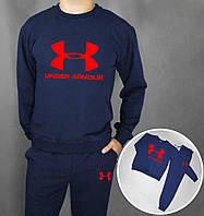 Спортивный костюм Under Armour (Premium-class) темно-синие