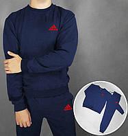 Спортивный костюм Adidas (Premium-class) темно-синие S