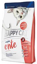 Корм Happy Cat (Хэппи Кет) SENSITIVE ENTE  для кошек с чувствительным пищеварением 4 кг
