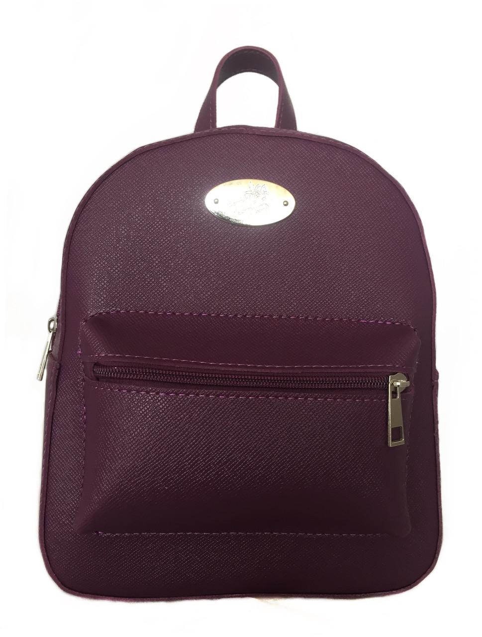 Рюкзак городской женский Betty Pretty из натуральной кожи фиолетовый 917K67180