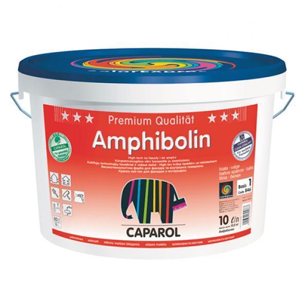 Фасадная краска Caparol Amphibolin B1 (10 л)